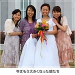 sugimoto_family20100728