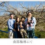 sugimoto_20100820